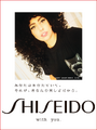 Shiseido selfie 003