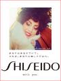 Shiseido selfie 044