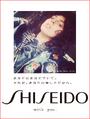 Shiseido selfie 022