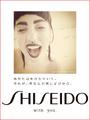Shiseido selfie 013