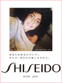 Shiseido selfie 008