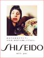 Shiseido selfie 015