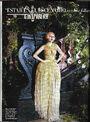 Vanity Fair Spain May 2011 (5)