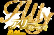 ASIB Japan Ally logo
