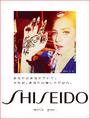 Shiseido selfie 007