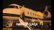 Gagavision 45 001