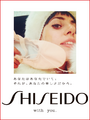 Shiseido selfie 027