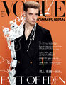 VOGUE HOMMES JAPAN Issue 4.preview