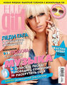 April 2009 Elle Girl Russia