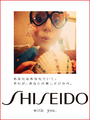 Shiseido selfie 023