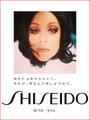 Shiseido selfie 047