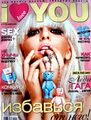 I Love You Magazine (Nov, 2009)