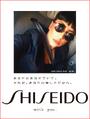 Shiseido selfie 045