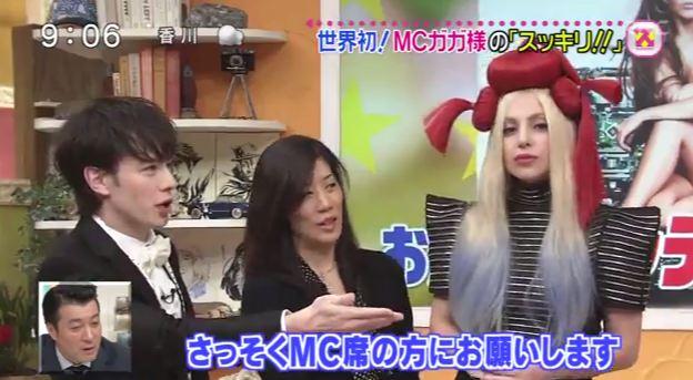 File:11-28-13 Sukkiri Interview 003.JPG