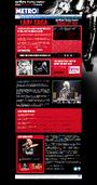 Metro Born This Way Stream Page