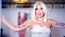 Lady Gaga for SHISEIDO - Commercial (1)