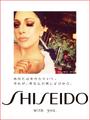 Shiseido selfie 016