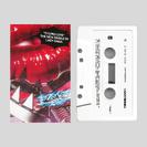 Stupid Love cassette 001
