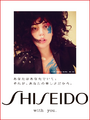 Shiseido selfie 032