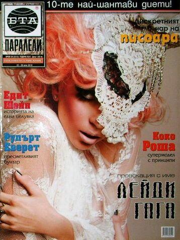 File:BTA Magazine - Bulgaria (2010).JPG