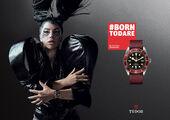 Tudor Born to Dare Poster 001