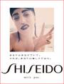 Shiseido selfie 028