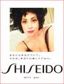 Shiseido selfie 006