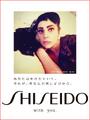 Shiseido selfie 040