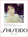 Shiseido selfie 041