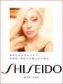 Shiseido selfie 005