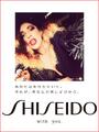 Shiseido selfie 033