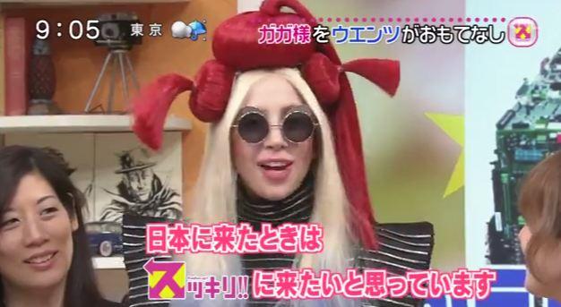 File:11-28-13 Sukkiri Interview 001.JPG