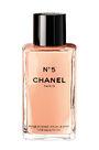 Chanel - N° 5 - Huile Intense Pour Le Bain (Bath oil)