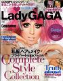 Gossips Special - Japan (Jan, 2011)