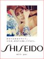 Shiseido selfie 039