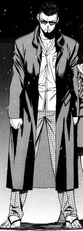 Ginji Matsuzaki manga