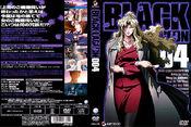 Black Lagoon DVD Covers 004