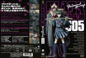 Black Lagoon The Second Barrage DVD Cover 005