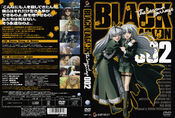 Black Lagoon The Second Barrage DVD Cover 002