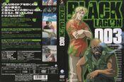 Black Lagoon DVD Covers 003