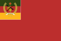 Эсгельдская народная армия