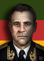 Эсгельдия адмирал