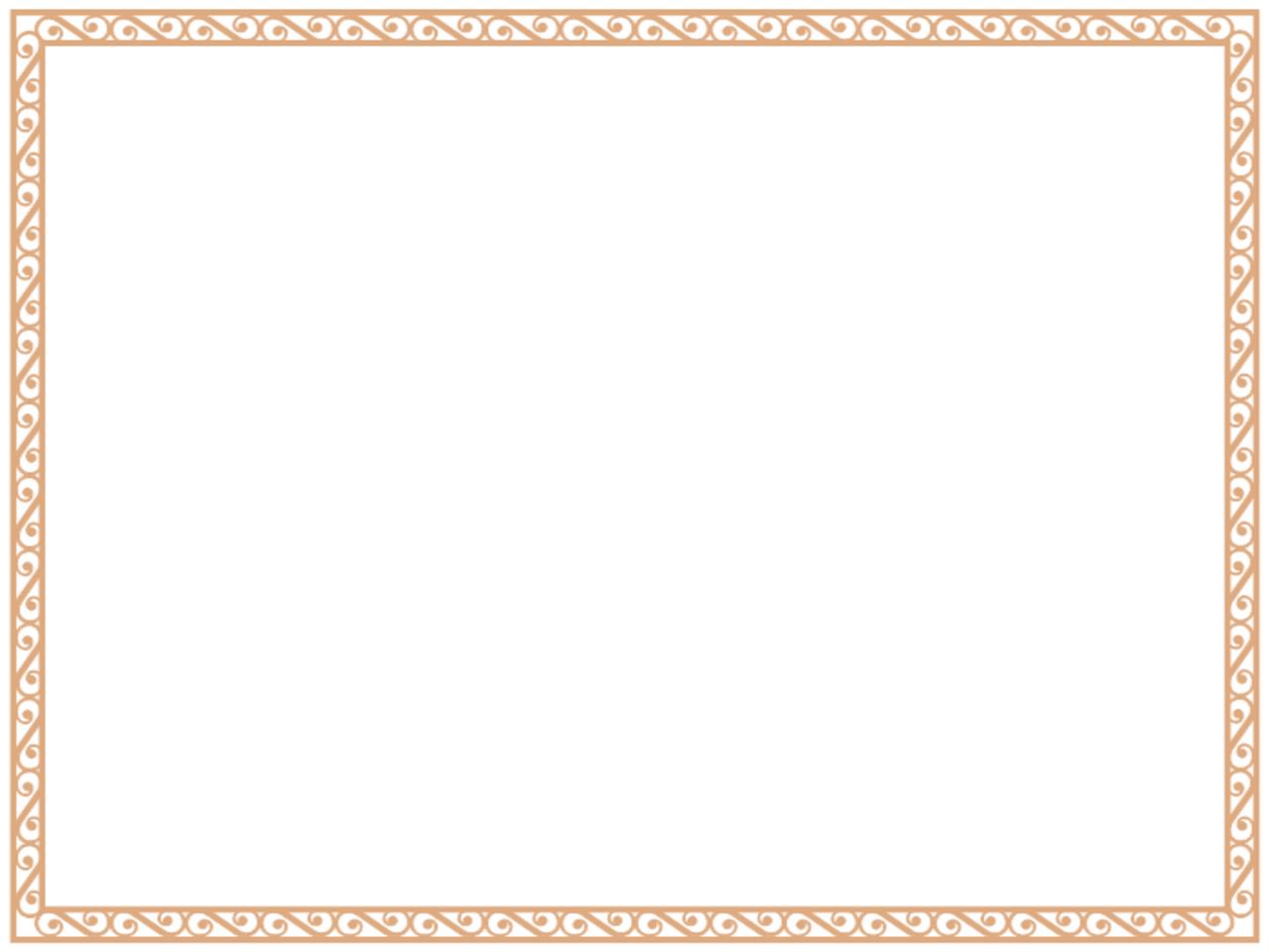 Image free printable blank certificate borders clipart library free printable blank certificate borders clipart library certificate border clip art 1500 1125g yadclub Images