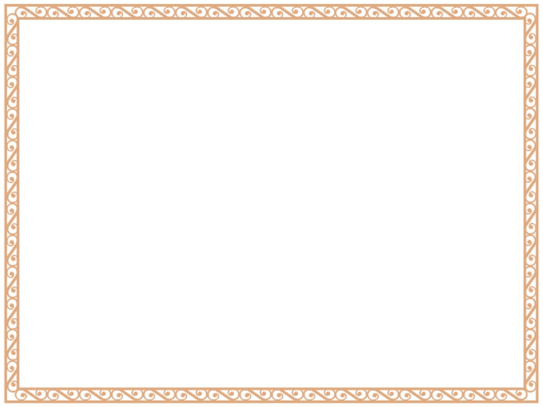 free printable blank certificate borders clipart library certificate border clip art 1500 1125png