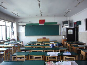 Classroom Urumqi No.1 high School
