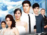 Phaen Rak Phaen Rai
