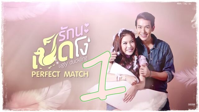 File:Ud perfectmatch01-20150624-012cover.jpg