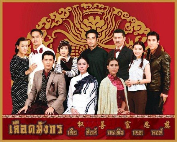 File:600px-Luad Mungkorn.jpg