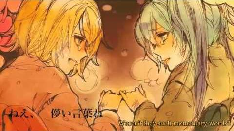 Kagamine Rin & Len・Hatsune Miku - Rain Dream Tower