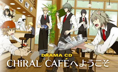 Chiral Cafe full